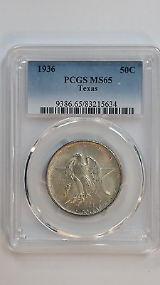 1936 Texas Commemorative Half Dollar PCGS MS65      FREE SHIPPING