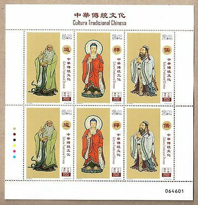 China Macau 2017 Traditional Chinese Culture Buddha stamps Full Sheet 中華傳統文化