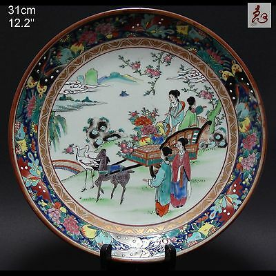 Colorful Antique Chinese Qing Meiji Yamatoku Porcelain Charger 31cm 1910-1920