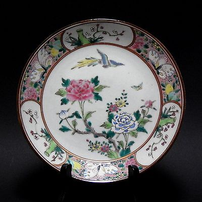 Beautiful Antique Chinese Qing Meiji Yamatoku Porcelain Plate 21cm 1910-1920