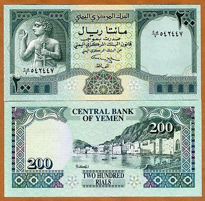 Yemen Arab Republic, 200 Rials, ND (1996), P-29, UNC
