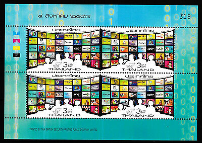 Thailand 2014 National Communications Day (Block of 4), MNH / **