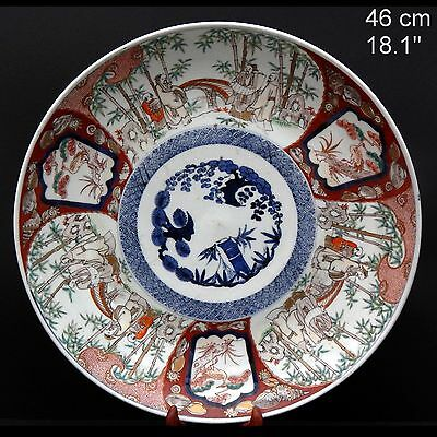 Impressive Japanese Porcelain 46cm Large Antique Charger 1850 - 1899