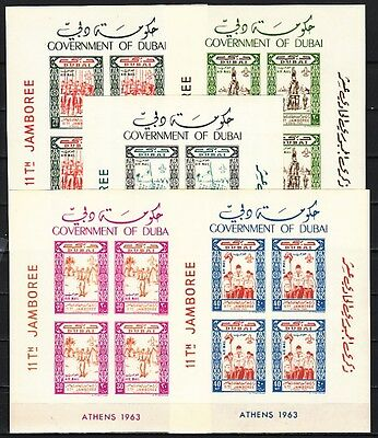 Dubai, Scott cat. C20-C24. Scouts issue as IMPERF sheets of 4.