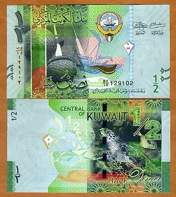 Kuwait, 1/2  Dinar, ND (2014), P-30, UNC   Sea Turtle