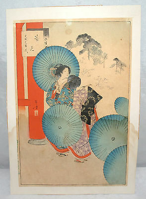 Antique Japanese Woodblock Print By Toshikata 2 Geisha Girls