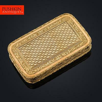 ANTIQUE 19thC FRENCH 18K SOLID GOLD ENGRAVED SNUFF BOX c.1880