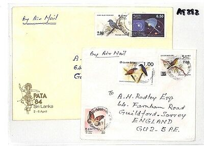 AT282 1989 1987 Sri Lanka *BEMMULLA* Cover Surrey GB Guildford Pair PTS