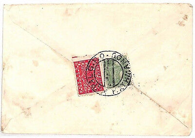 BF17 1950s NEPAL *Kathmandu* CDS Cover MIXED FRANKING Late Use Primitive Issue