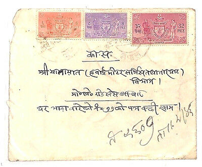 BF19 1960s NEPAL Official SERVICE Cover Attractive 3-Colour Franking