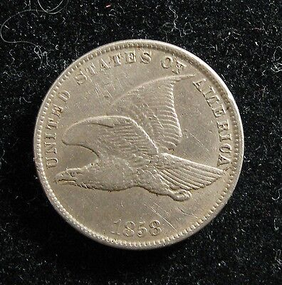 1858 Small Letter Flying Eagle Cent #95