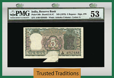 TT PK 56b 1975 INDIA 5 RUPEES BUTTERFLY EXOTIC ERROR PMG 53 ABOUT UNCIRCULATED