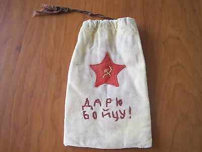 Soviet Russian ww2 tobacco bags collecton- set of 3