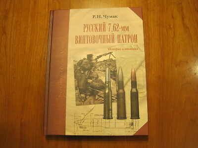 Russian 7.62 mm Rifle Ammo - History and Evolution Book