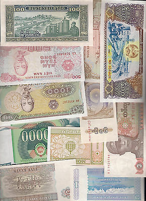 World Paper Money Banknotes New Uncirculated Unc Countries Nice Condition