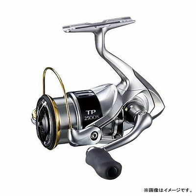 Shimano Twin Power 1000PGS Spinning Reel - CLEARANCE SPECIAL