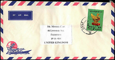 Myanmar 1990's Commercial Air Mail Cover To UK #C39993