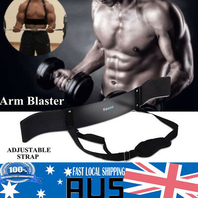 Weight Lifting Bodybuilding Training Arm Bicep Blaster Curl Barbell Bench Tool