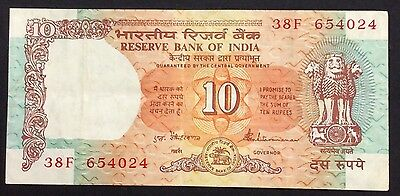 10 rupee India circulated condition - 38F 654024