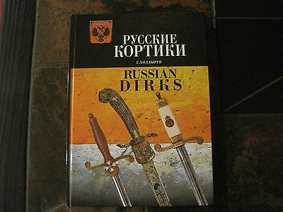 Russian Imperial Dirks book