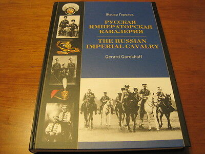 Imperial Russian Cavalry 1881-1917 Book
