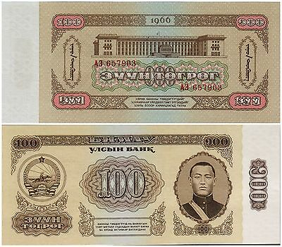 Mongolia,  100  Tugrik,  1966,  P 41,  Uncirculated,  Banknote, Asia