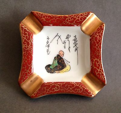 Fine Vtg Signed Chinese Asian Porcelain Hand Painted And Calligraphy Ashtray