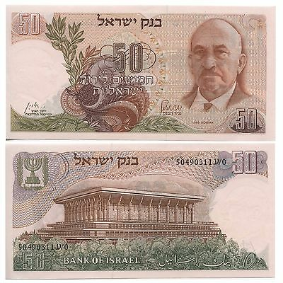 Israel Uncirculated Note of 50 Liras with Weizmann Picture, 1968.s47