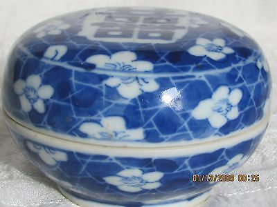 Antique Chinese Qing Dynasty Prunus Blossoms Blue Cracked Ice Porcelain box