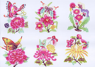 Chinese Paper Cuts Butterfly Flying Over Flower Set 10 small colorful pieces