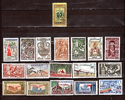 TUNISIE Timbres neufs: sujets divers,usages courants  329T1