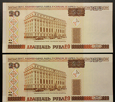 BELARUS 20 RUBLES 2000, P24, Set of two notes with consecutive serial
