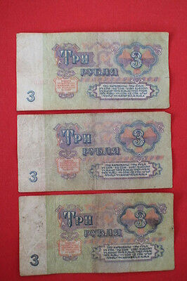 RUSSIA (USSR) set of three notes: 3 rubles 1961, P223