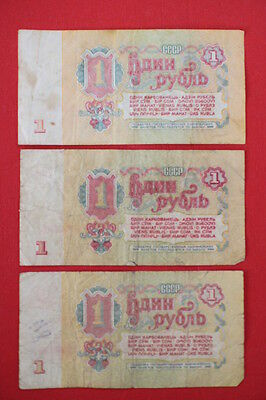 RUSSIA (USSR) 1 RUBLES 1961, Pick 222, !!SET OF THREE NOTES!!