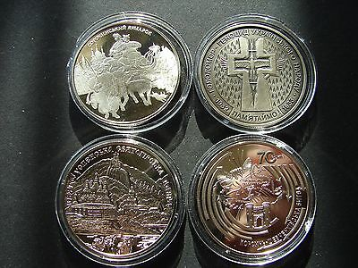 Set of  4 Coins 2005-2014