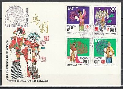 * Macau, Scott cat. 648-651. Chinese Opera Performers issue. First day cover.