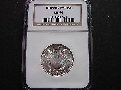 Lot of 12 coins from Japan !