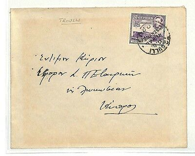 AB95 1948 Cyprus Troulli Cover {samwells-covers}PTS