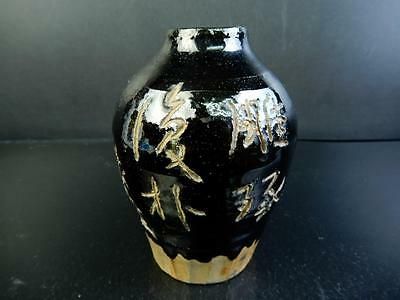 F3212: Japanese Old Seto-ware Black glaze Poetry sculpture TEA CADDY Container