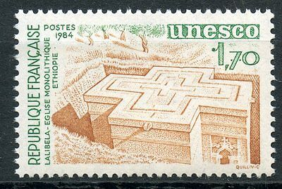 Stamp / Timbre France Neuf Service N° 79 ** Eglise De Lalibela Ethiopie