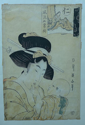Kikugawa Eizan Mother and Child Japanese Woodblock Print