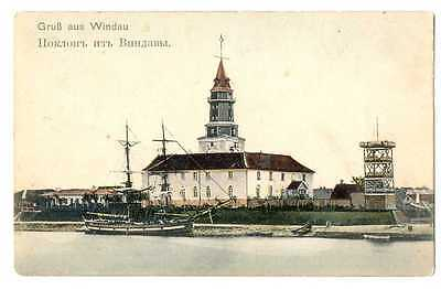 Russian Imperial Town View Regards from Windau (Latvian Ventspils) PC 1909