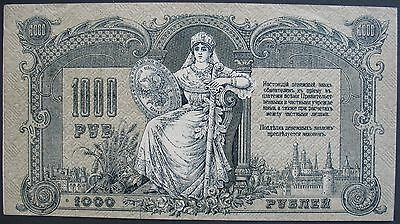 1919 Russian 1000 Roubles Note
