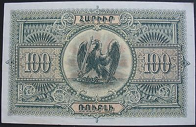 1919 Russia- Armenia 100 Roubles Note
