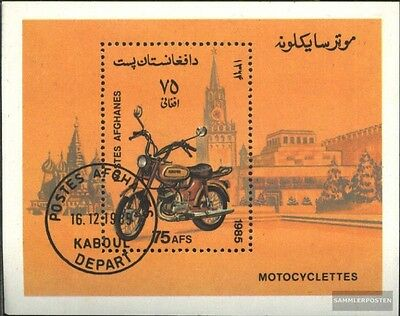 Afghanistan block80 (complete issue) used 1985 Motorcycles