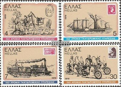 Greece 1308b-1311b (complete issue) unmounted mint / never hinged 1978 Greek Pos