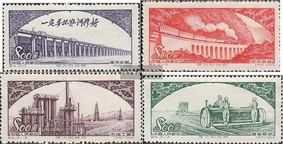 China 188-191 (complete issue) used 1952 Mo