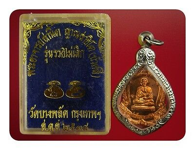 LP Somdej Toh, Copper Coin, By Wat Bang Plud Temple,B.E.2538,Genuine Thai Amulet