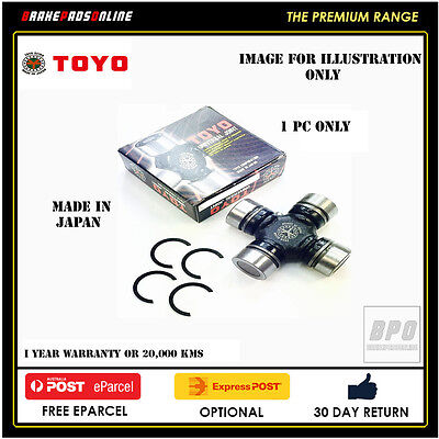 Universal Joint Front Centre Rear Holden Rodeo Tf 2.6L 4Cyl 1988-1998 Ruj-2033