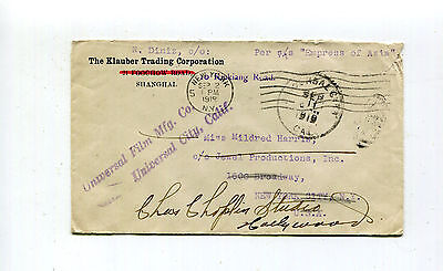 1919 US Postal Agency in Shanghai China Cover to New York, Forwarded California